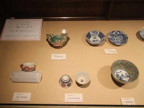 九谷焼窯跡展示館 (9)