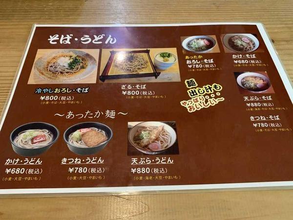 あんがと珈琲店 (5)
