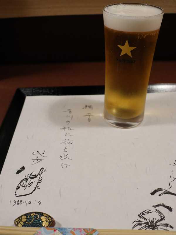 有川 (4)