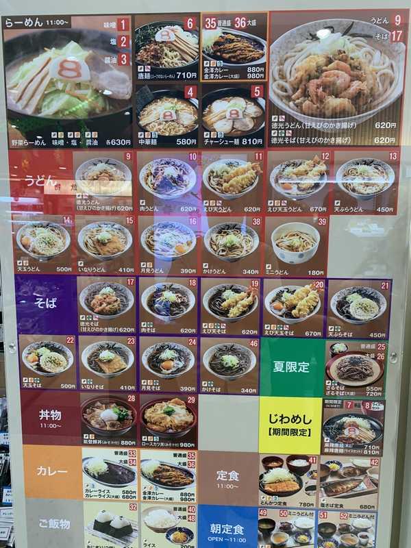 金澤8キッチン (2)