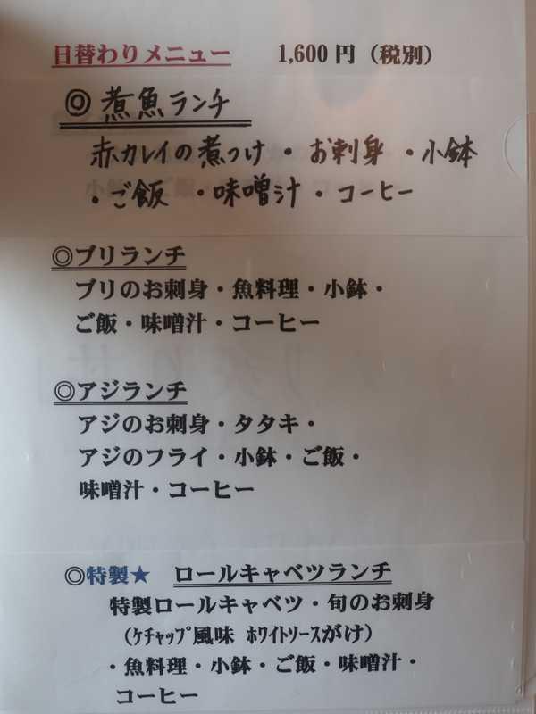 おおとく (7)