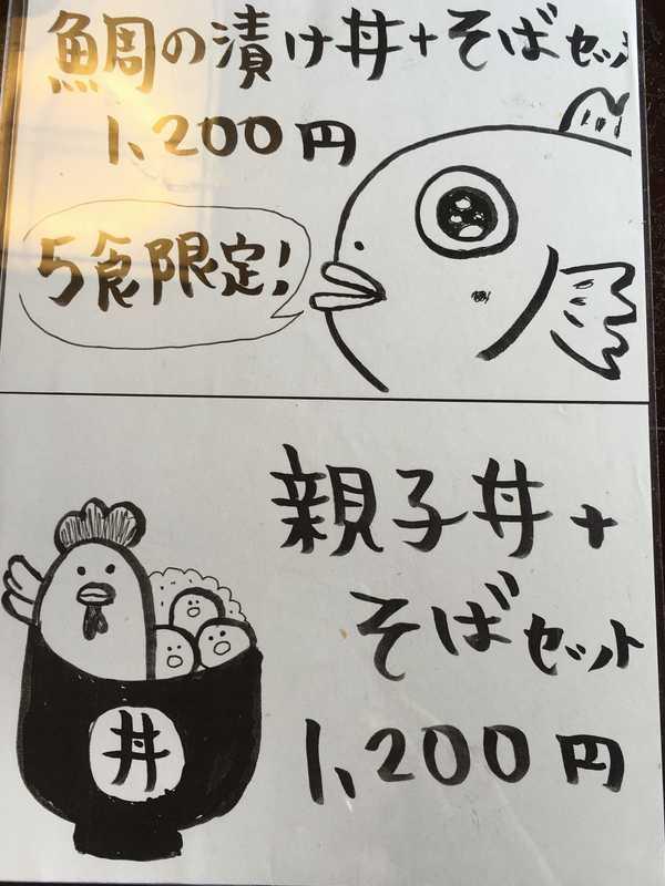 蔵之内 (2)