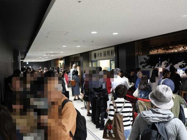 豊洲市場 (18)