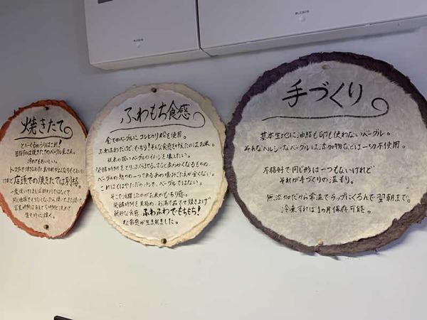 とべーぐる (4)