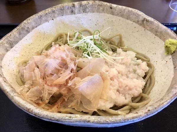 松晶 (3)
