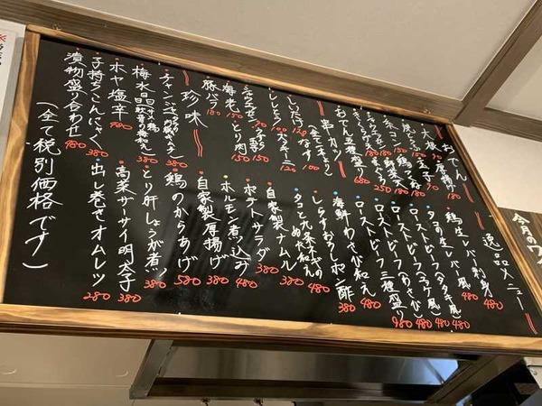 わすれな草 (6)