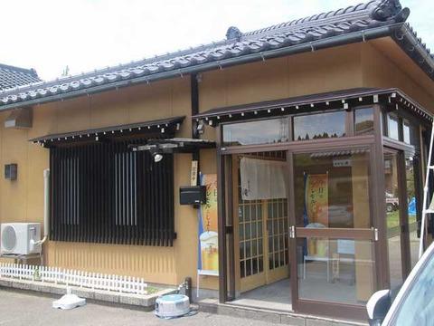 蕎麦処 滝 (9)