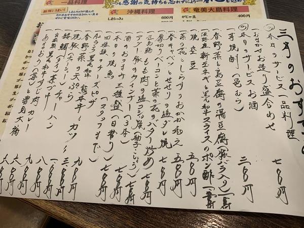 しまんちゅう (5)