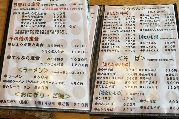どん平 (6)