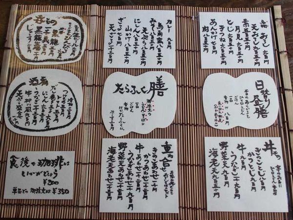 越前そば処 福乃家 (4)