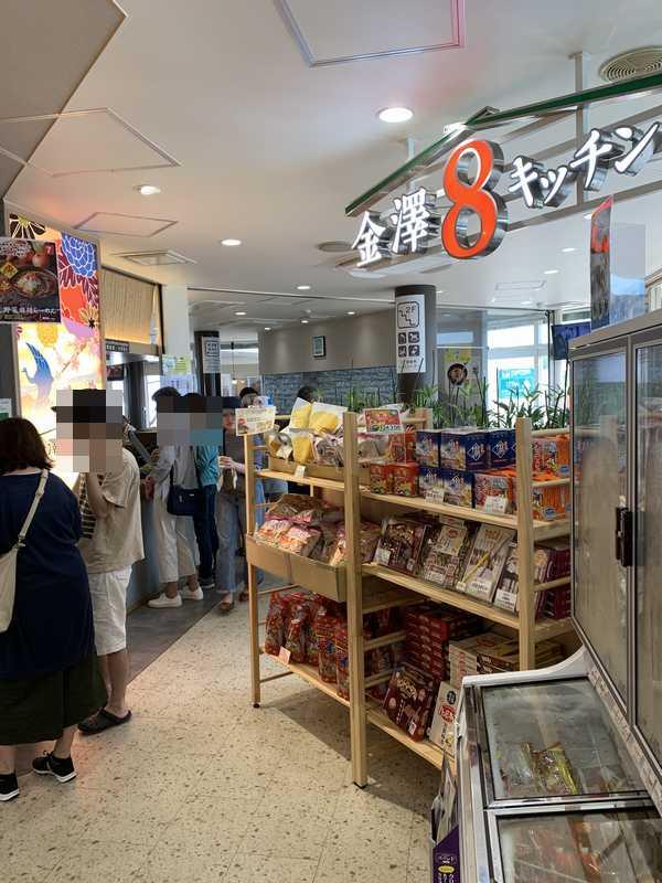 金澤8キッチン (17)