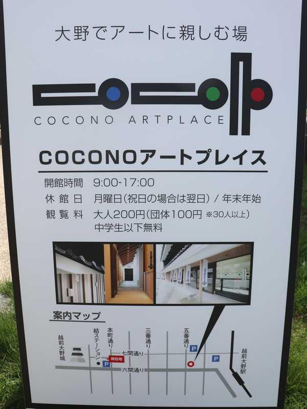 cocono (19)