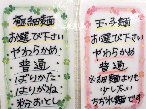 まる九 (4)