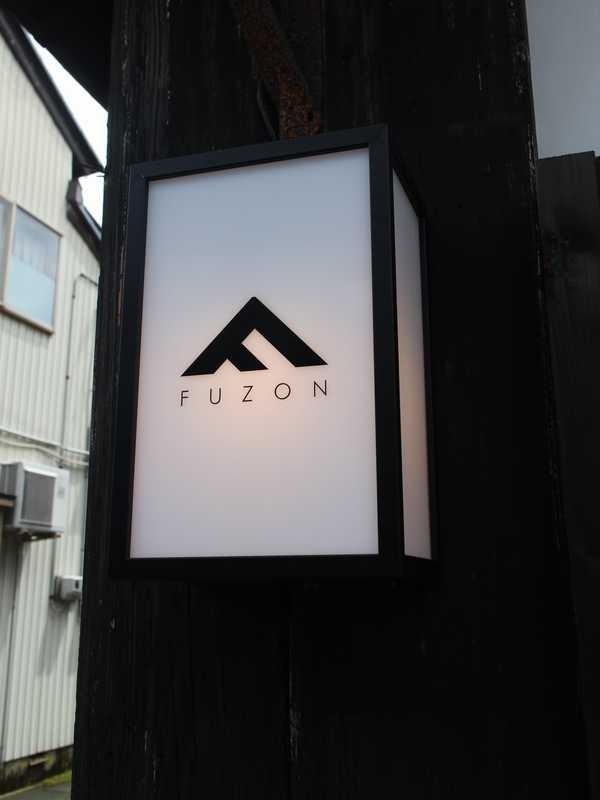 FUZON KAGA Cafe and Studio (4)