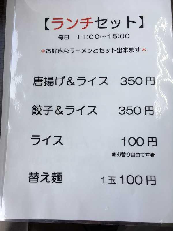 まる九片山津 (2)