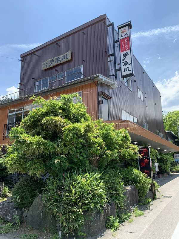 レストラン 手取川