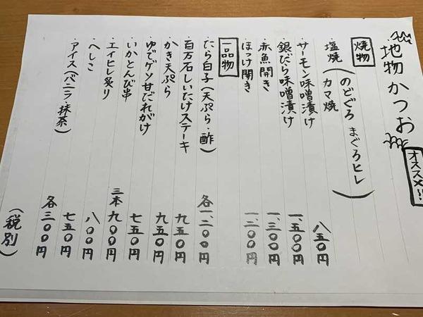 つばき (3)