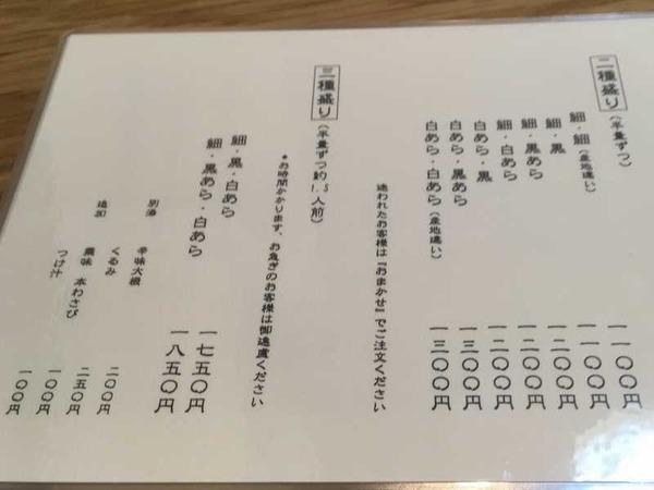 いまふく (9)
