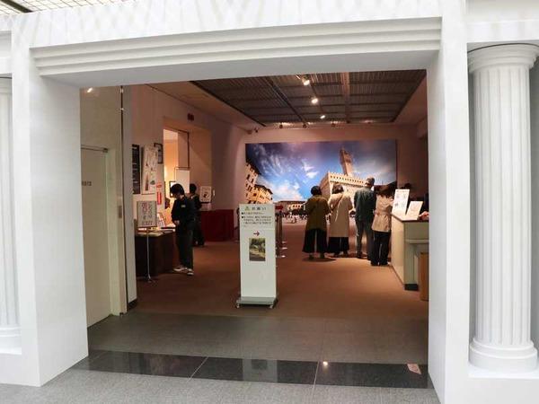 福岡市博物館 (4)