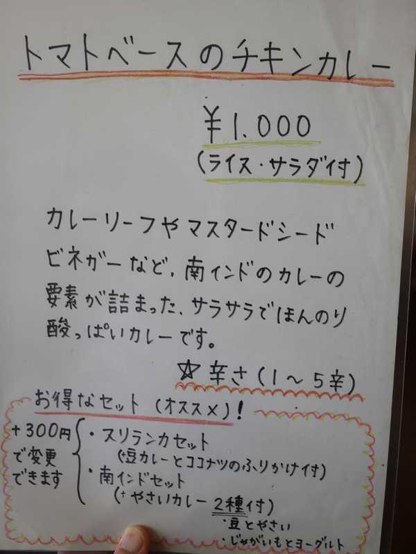 コッタ (7)
