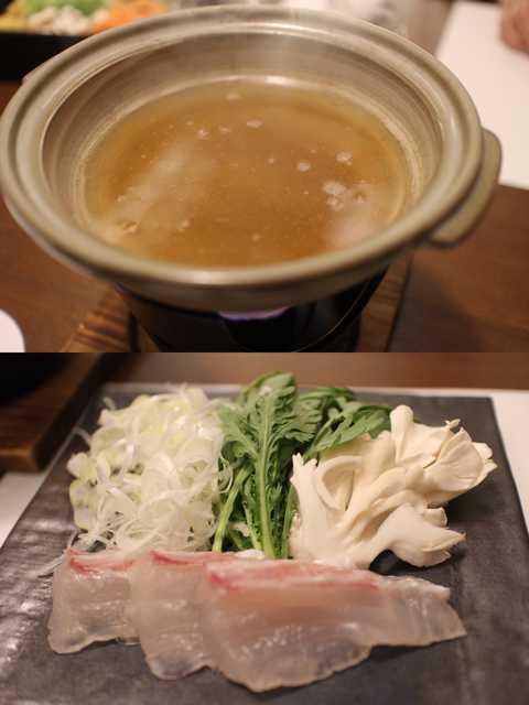 界 箱根 (47)