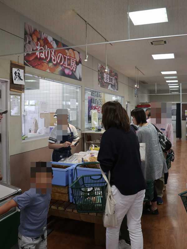 道の駅 みくに (4)