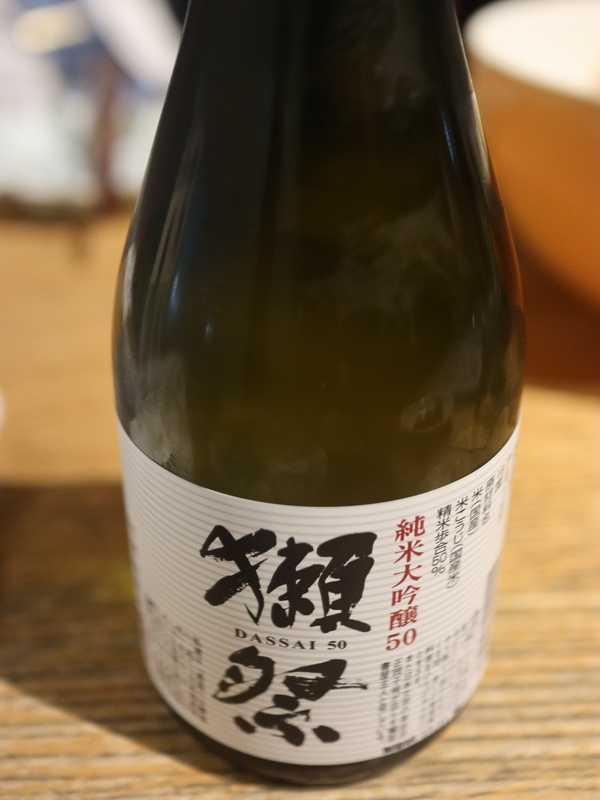 酒と料理のなつ (13)