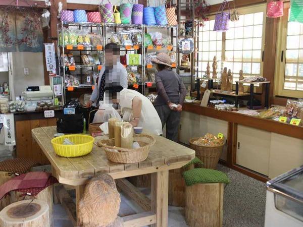 いろり茶屋 (3)