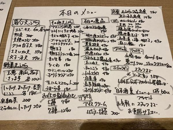 明日源 (4)
