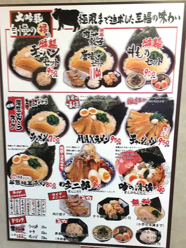 大吟豚 (4)