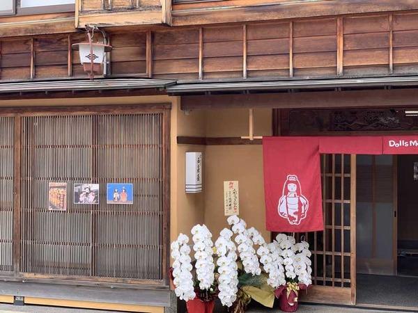 にし茶屋街 (2)