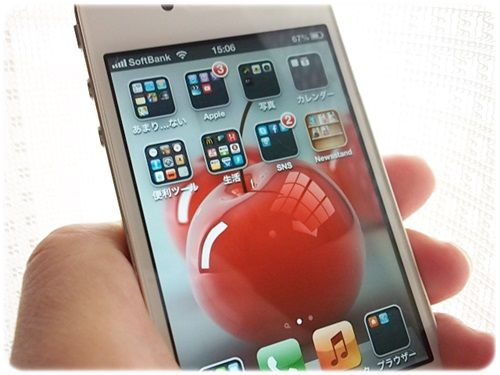 iPhone5S予約