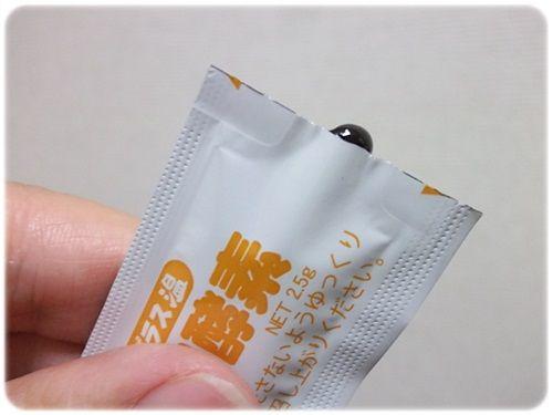 万田酵素プラス温