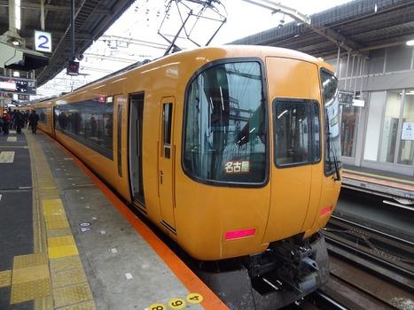 DSC02039