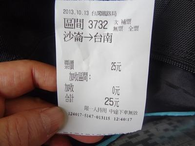 DSC03907
