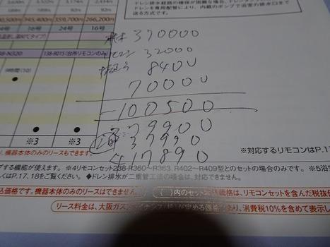 DSC01272