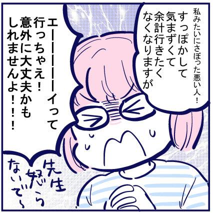 blog+352