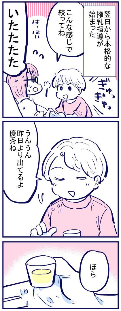 blog+88