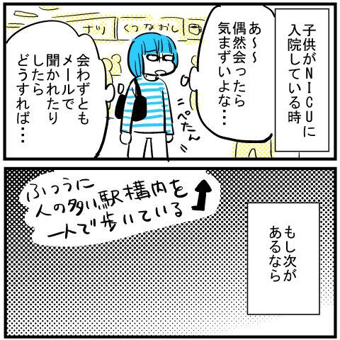 過去次女編0068