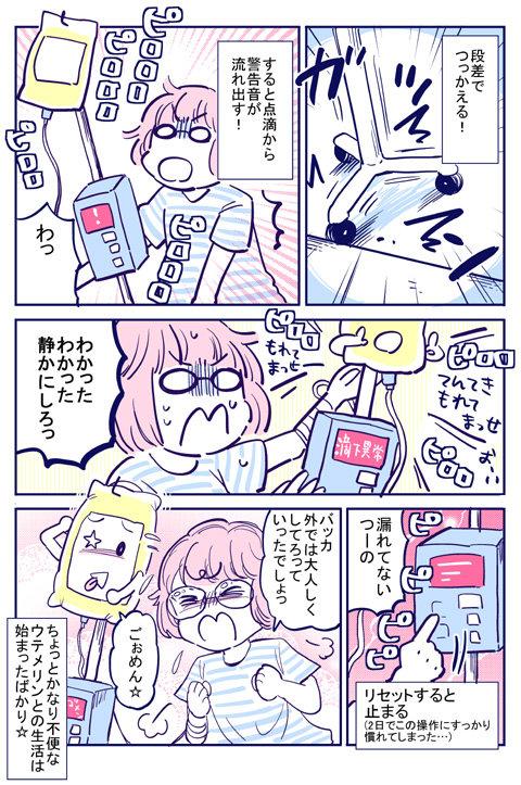 blog339