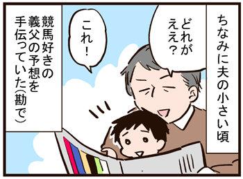 blog233