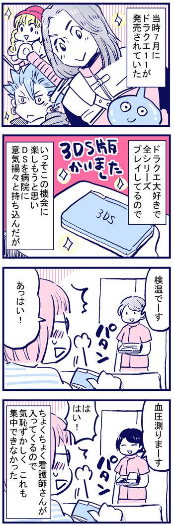 blog344