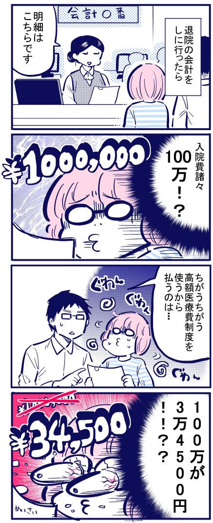blog+252