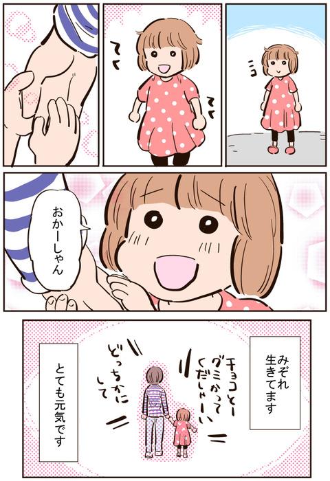 blog+287
