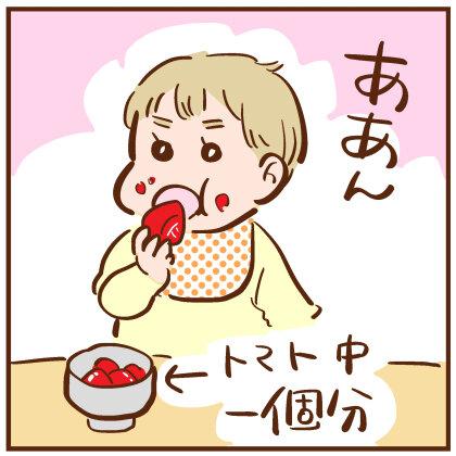 blog+315