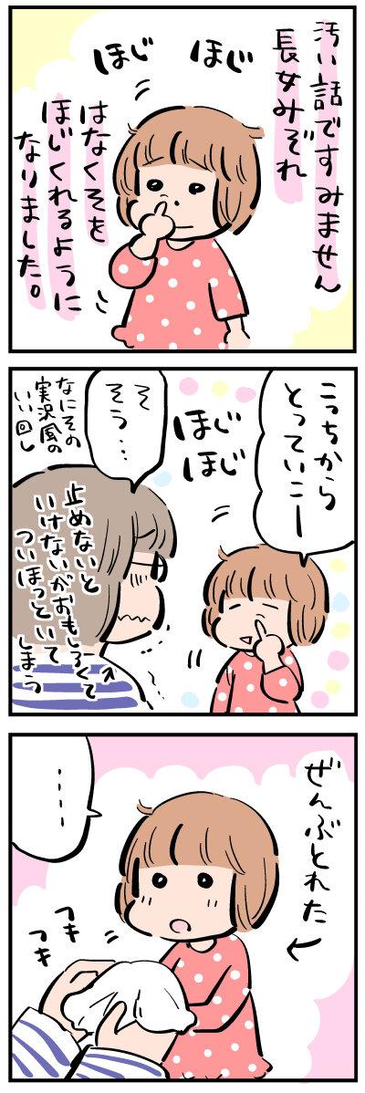 blog+158