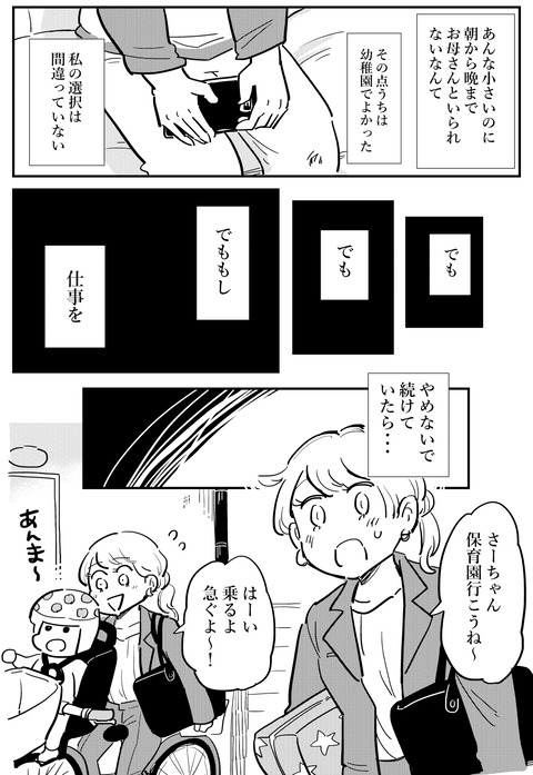 幼保_04