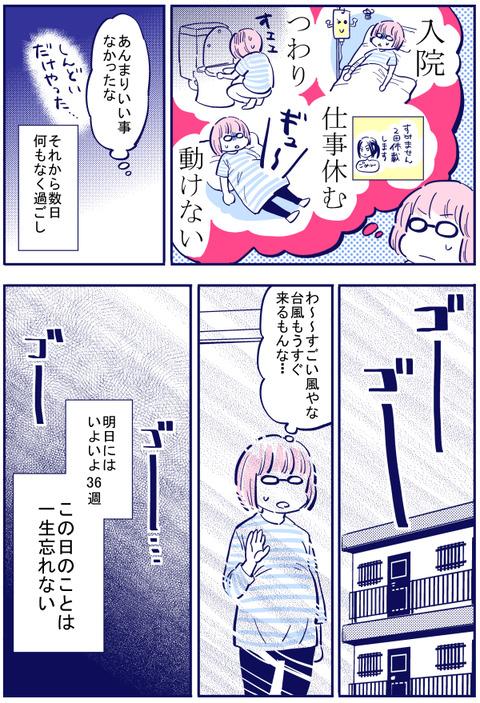 blog+24
