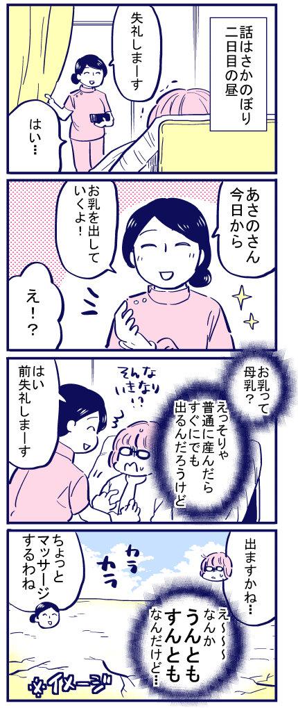 blog+83