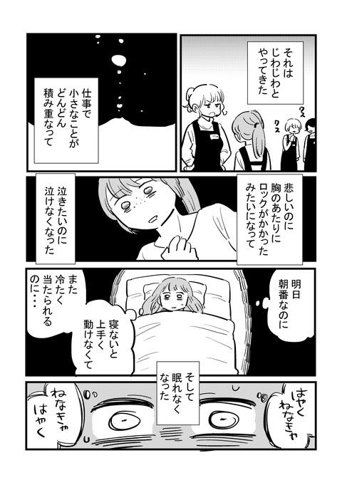 薬局_003